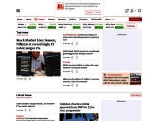 business-standard.com screenshot