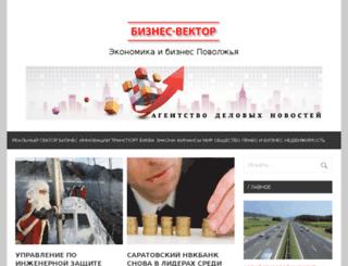 business-vector.info screenshot