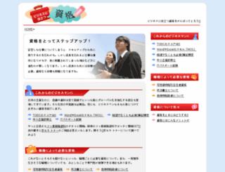 business-winner.net screenshot