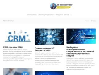 business.eizvestia.com screenshot