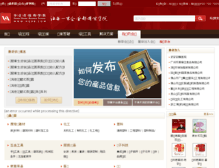 business.hq88.com screenshot