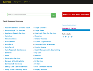 business.looktamil.com screenshot
