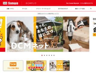 business.sanwado.com screenshot