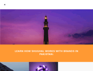 business.shughal.com screenshot