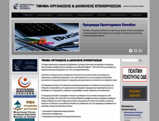 business.teiser.gr screenshot