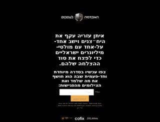 businessacademytoday.com screenshot