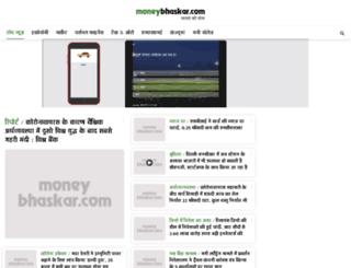 businessbhaskar.com screenshot