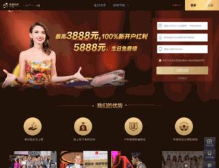 businessblogpark.com screenshot
