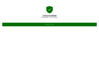 businesscardcritic.com screenshot