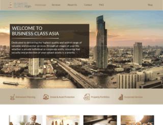 businessclassasia.com screenshot