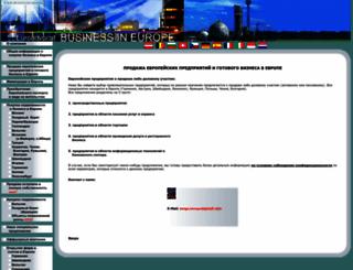 businesseuro.ru screenshot