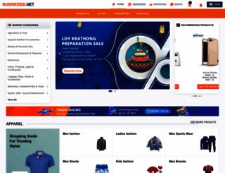 businessid.net screenshot