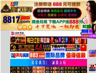 businessinsuranceportal.com screenshot