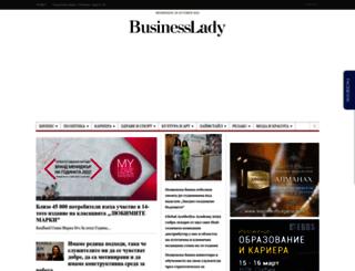 businesslady.eu screenshot