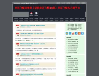 businesslettersample.net screenshot