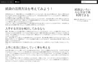 businesslogoguru.com screenshot