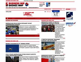 businessmir.ch screenshot