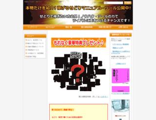 businessmoney.biz screenshot