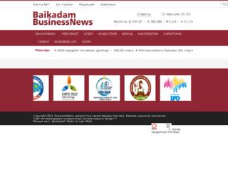 businessnews.kz screenshot