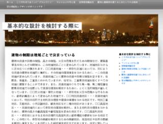 businessnewsblog.org screenshot
