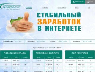 businesss-club.ru screenshot