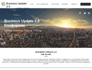 businessupdate.mn screenshot