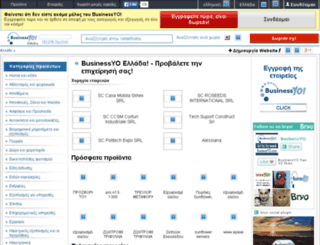 businessyo.gr screenshot