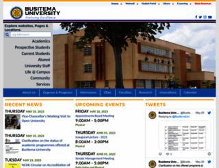 busitema.ac.ug screenshot