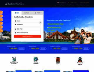 busonlineticket.co.th screenshot
