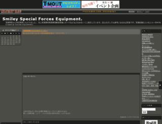 busou.militaryblog.jp screenshot