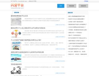 busysoftorder.com screenshot