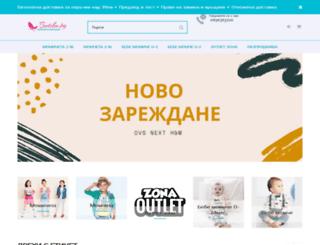 butika.bg screenshot