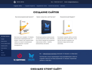 butiksaitov.ru screenshot