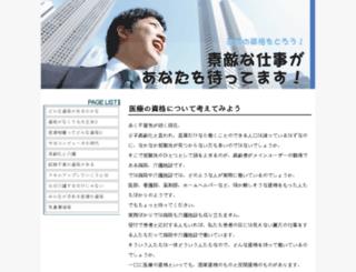 butiktasik.com screenshot