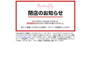 butterflystore.jp screenshot