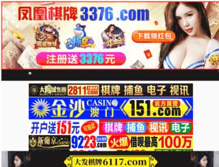 buupsarang.com screenshot