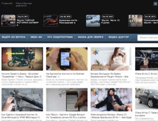 bux-cap.ru screenshot