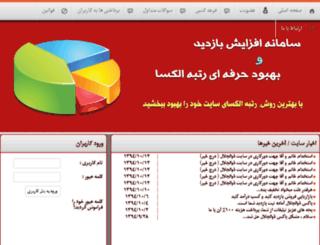 bux.zoljalal.com screenshot