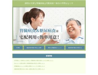 buxmarks.com screenshot