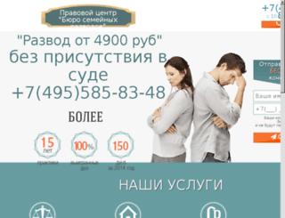 buxton-film.ru screenshot