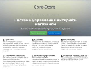 buy-likes.ru screenshot