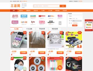 buy.300fan.com screenshot