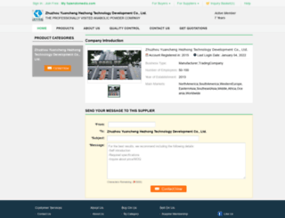 buy.fazendomedia.com screenshot
