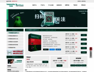 buy.kaba365.com screenshot