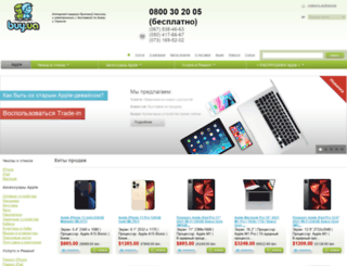 buy.ua screenshot