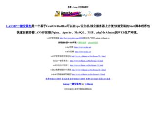 buy.yesweibo.com screenshot
