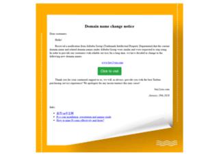 buy2taobao.com screenshot