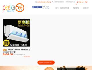 buy4u.peeka.sg screenshot