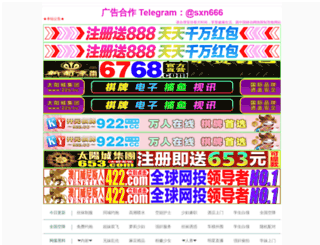 buy5166.com screenshot