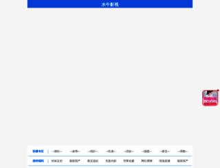 buyalittledinar.com screenshot